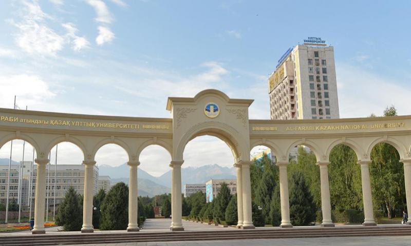 Al-FarabiKazNU Entered the top 210 Best Universities in the World